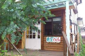 緑の子箱 (4)