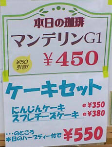 緑の子箱 (1)