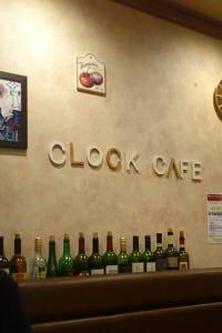 クロックカフェ (3)