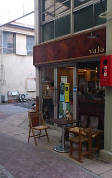 馬場川通り紅茶スタンド (5)