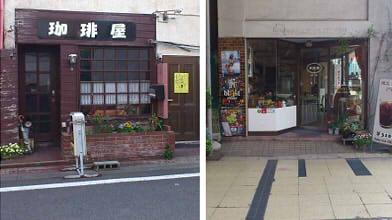 馬場川通り紅茶スタンド (9)