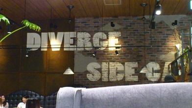 DIVERGE SIDE CAFE 2 (11)