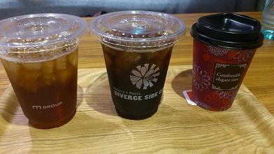 DIVERGE SIDE CAFE 2 (3)