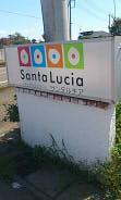 サンタルチア (1)