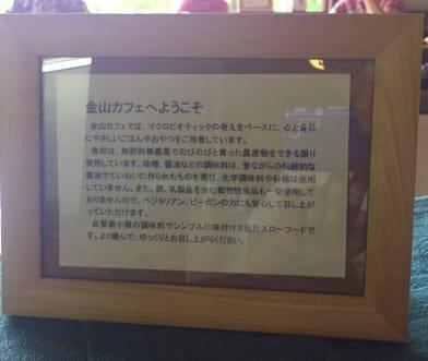 金山カフェ (4)