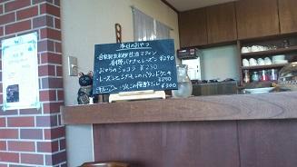 金山カフェ (5)