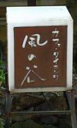 楽山楽水 (7)