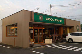 cococ cafe (1)