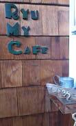 Ryu-my Cafe(2) (14)
