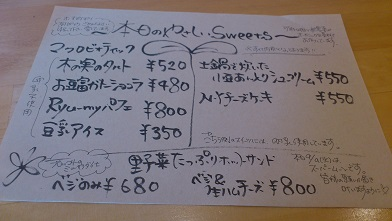 Ryu-my Cafe(2) (9)