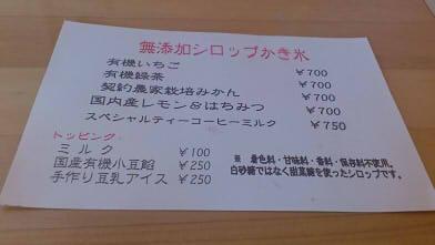 Ryu-my Cafe(2) (5)