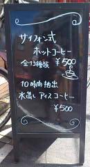ユール (1)