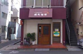 隣町カフェ (1)