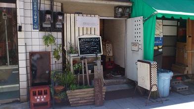 クロモンカフェ (4)