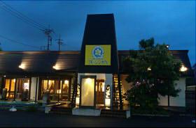 ブルームーンカフェ 熊谷 (1)