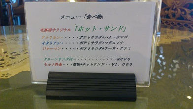 花茶房2 (8)