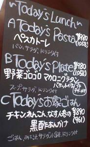 かざりんが (4)