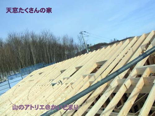 天窓用の枠