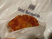 西池袋カレーパン