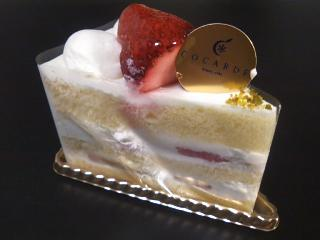 むーたん誕生日ケーキ ブログ用