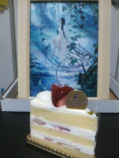 むーたん誕生日ケーキ3 ブログ用