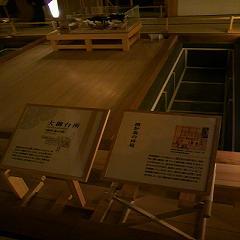 熊本城 御台所2