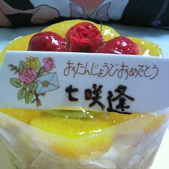 七咲逢誕生日ケーキ