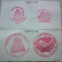2011041805030000 2