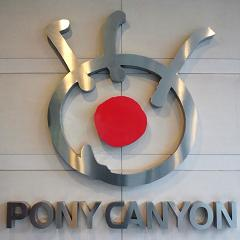 PONY CANYONロゴ