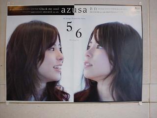 azusaさんポスター2