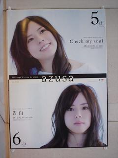 azusaさんポスター
