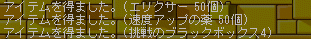20100225002.png