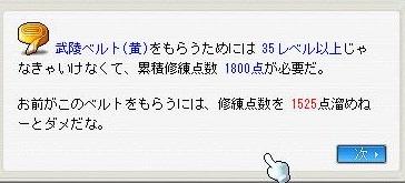 20100329001.jpg