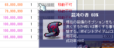20100826001.png