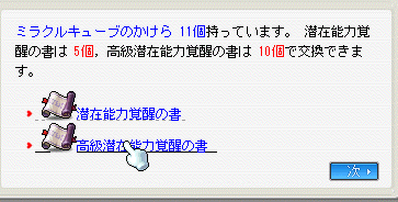 20100930001.png