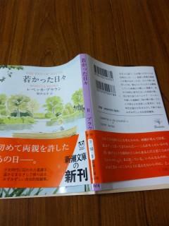 moblog_13164eeb.jpg