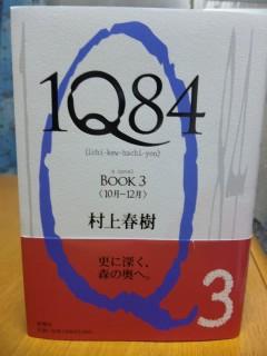 moblog_1dbc9398.jpg