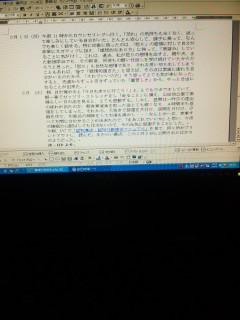 moblog_a0a6296d.jpg