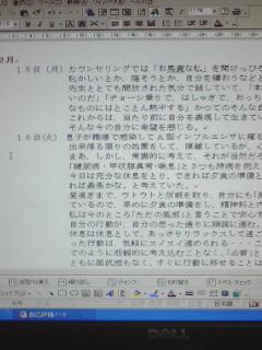 moblog_a80505ba.jpg