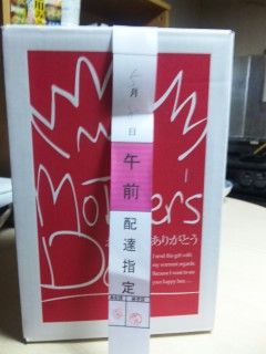 moblog_e6dd0493.jpg