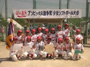 20100911_010.jpg
