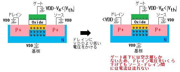 ele7_16.jpg