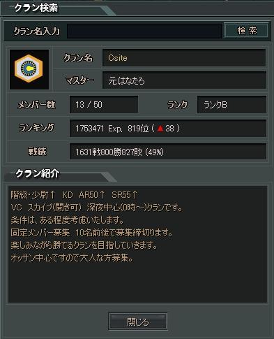 2011y08m20d_055249965.jpg