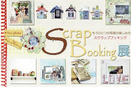 blog1_20100218085915.jpg