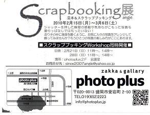 blog2_20100218085914.jpg