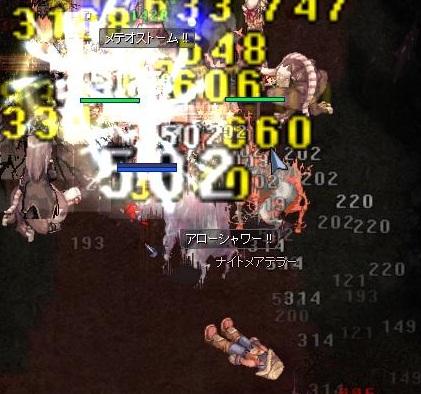 screenmagni020_20120110200155.jpg
