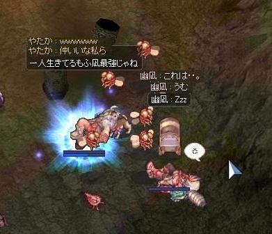 screenmagni025.jpg
