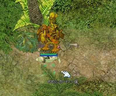 screenmagni1552.jpg