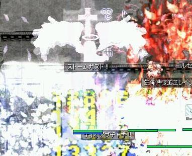screenmagni1782_20111214184619.jpg