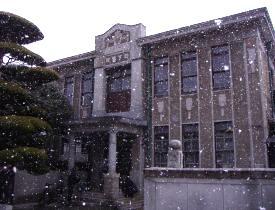 日下医院2